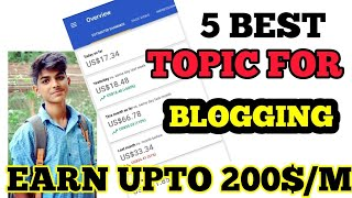 Best Topic for blogging ????| high profit niches for blogging | best topic for blog website |