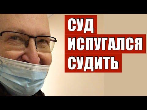 NevexTV: Суд испугался Соловья - 11 12 2020