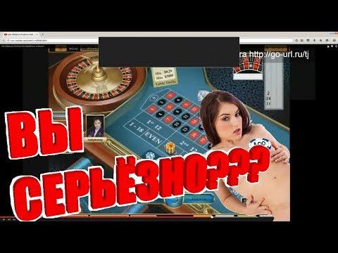 Как работает игры казино