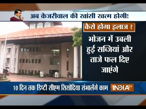 Kejriwal to Stay in Jindal Naturecure Institute for His Treatment - India TV