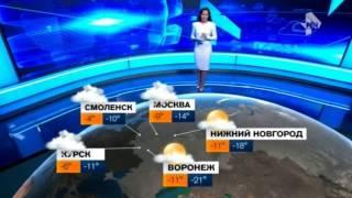 Погода сегодня, завтра, видео прогноз погоды на 3 дня 3.2.2017(Ежедневно свежие видео прогнозы на канале youtube http://www.youtube.com/playlist?list=PLho5UMbg3XNelnZYQDlLIsv5LuEKwXehK О погоде всё и ..., 2017-02-02T21:22:40.000Z)