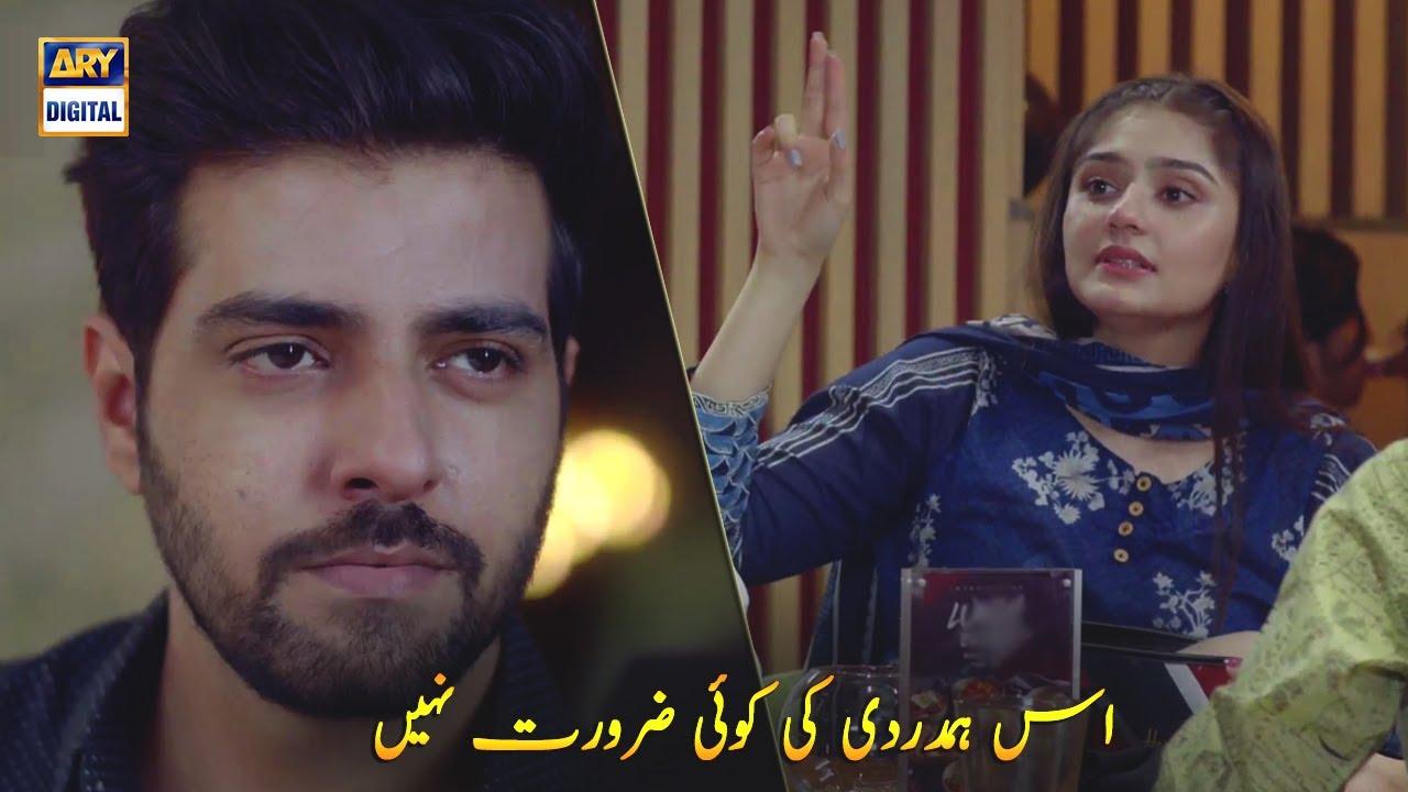 Best Scene Of Bharaas - Dur-e-Fishan & Rabia Kulsoom - ARY Digital Drama