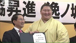 昭和以降、最速で関脇まで昇進した逸ノ城が、高校時代を過ごした鳥取県...