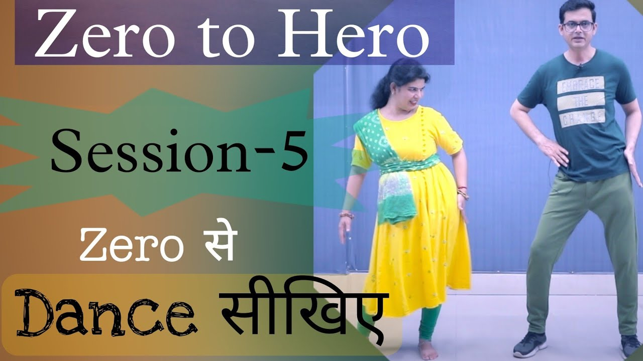 Download Learn Dance From Beginning | Zero To Hero | Session-5 | Parveen Sharma