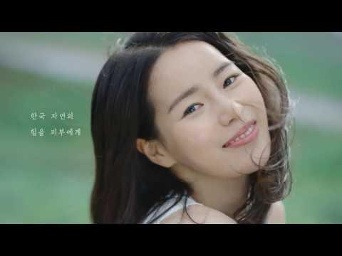 林智妍(임지연)    愛茉莉太平洋集團 Hanyul  艾草水潤舒緩霜  廣告