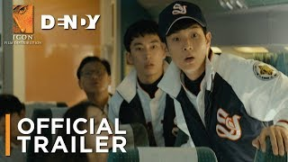TRAIN TO BUSAN | Official Australian Trailer