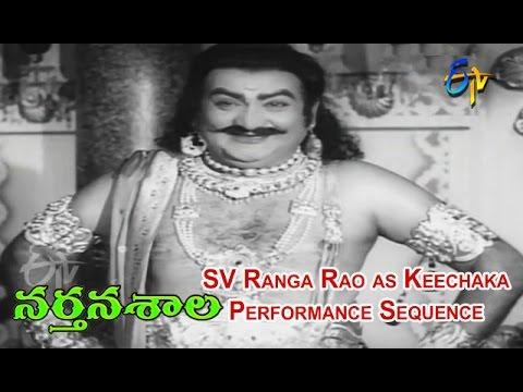 Narthanasala Telugu Movie | SV Ranga Rao as Keechaka Performance sequence | NTR | ETV Cinema
