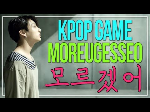 GUESS THE KPOP SONG BY THE 'Moreugesseo' | 모르겠어 | KPOP Challenge | Difficulty: Medium