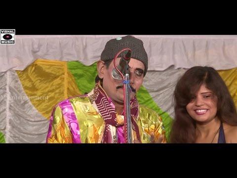 Rampat Rani Nok Jhok Double Meaning - Rampat Harami Comedy in Hindi 2015.