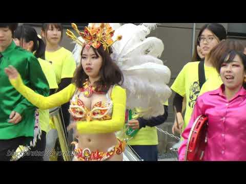 かわいいー☆学生サンバでカーニバル♪ ^ ^  武蔵野美術大学ラテン音楽研究会の皆さん  SAMBA CARNIVAL (サンバカーニバル)