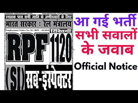 RPF SI Recruitment 2018 official notification Railway Recruitment RPF Bharti sullabus eligibility
