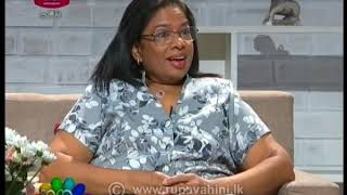 Nugasewana Doctor Segment 2020-02-19 | Rupavahini Thumbnail