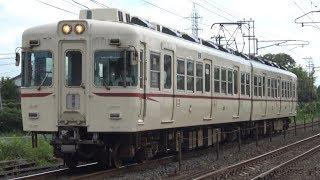 【4K】一畑電気鉄道 普通列車2100系電車 2101F