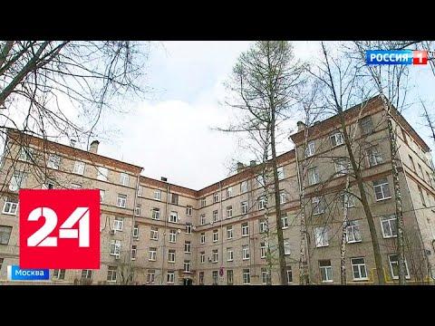 За продуктами через лес: жители Яузской аллеи оказались отрезаны от инфраструктуры - Россия 24