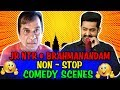 Jr NTR & Brahmanandam Non-Stop Comedy Scenes | South Indian Hindi Dubbed Best Comedy Scenes
