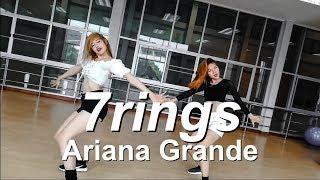 7 Rings - Ariana Grande | My Dance Academy choreography | PP x KWAN