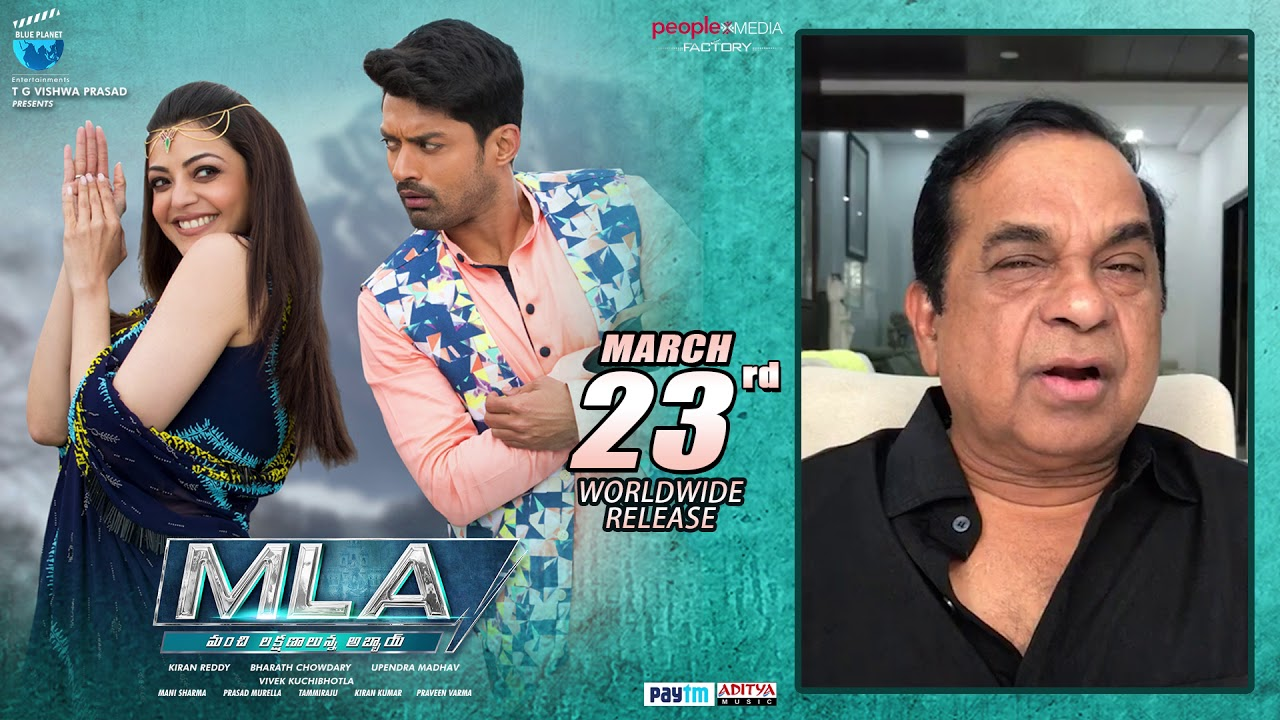Brahmanandam Wishing all the best to the entire #MLA Team | People Media Factory