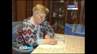 Пензенские ветераны рассказали, почему не было кошек в блокадном Ленинграде