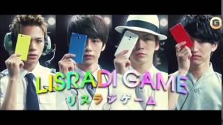 【CM】KAT-TUN カトゥーン リスラジ 「LISRADI GAME」 KAT-TUN KA 亀梨...