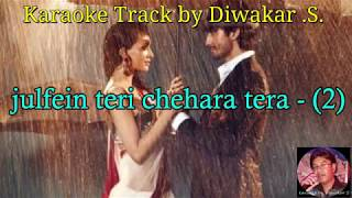 Tukur Tukur Dekhte Ho Kya Karaoke Male Track With Female Voice By Diwakar Sikdar
