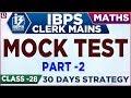 Mock Test | Part 2 | IBPS Clerk Mains 2018-19 | Maths | 2:00 pm
