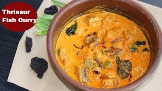 Thrissur Style Meen Curry||Kudumpuli Itta Thengapal Meen Curry|Kerala Fish Curry in Coconut Milk