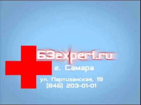 Бланк медицинская справка 286 скачать - YouTube