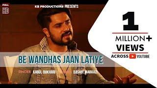 Be Wandhas Jaan Latiye | Kabul Bukhari | Kashmiri Song | Vijay Malla