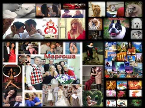 клипы из сериала маргоша