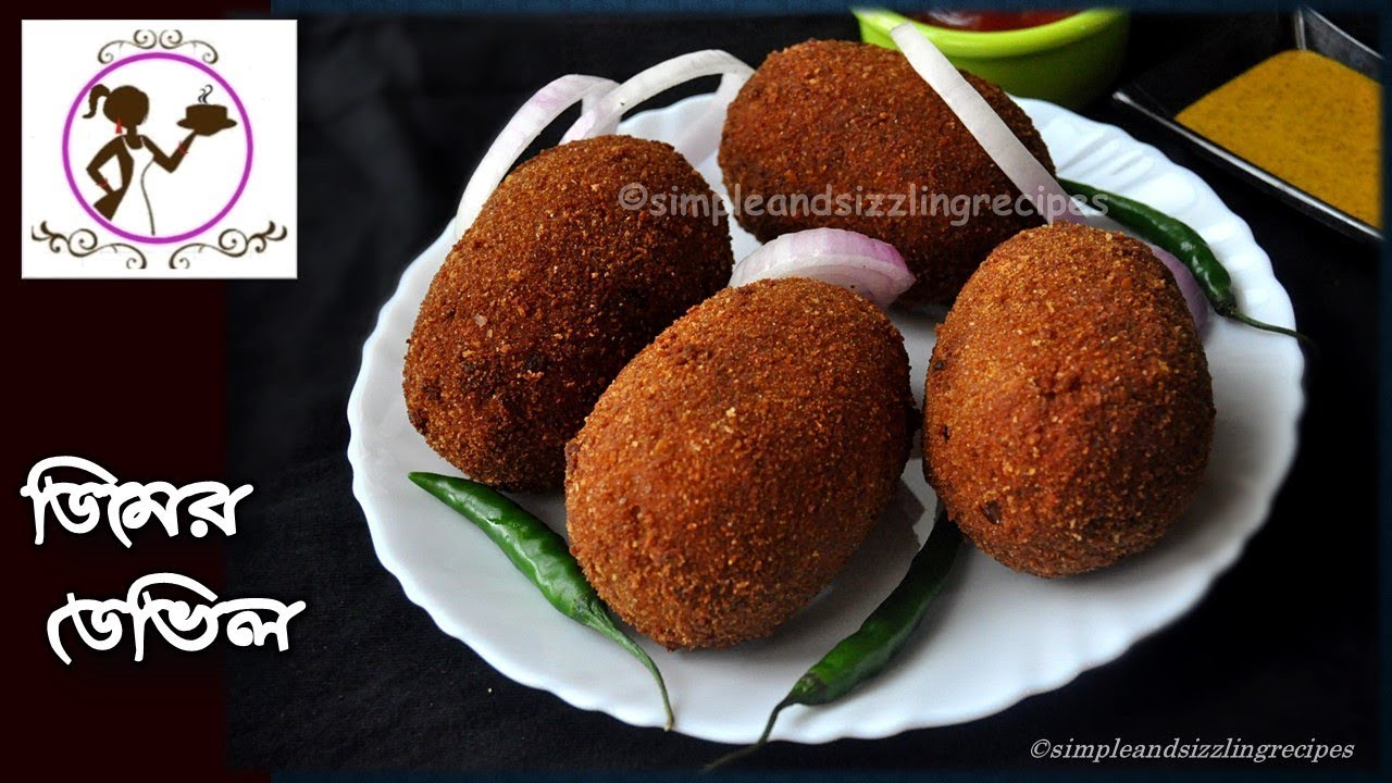 dimer chop recipe video Dimer Devil Recipe  Egg Devil   Bengali Egg Chop  Dimer Chop  Kolkata  Style Egg Devil Snack