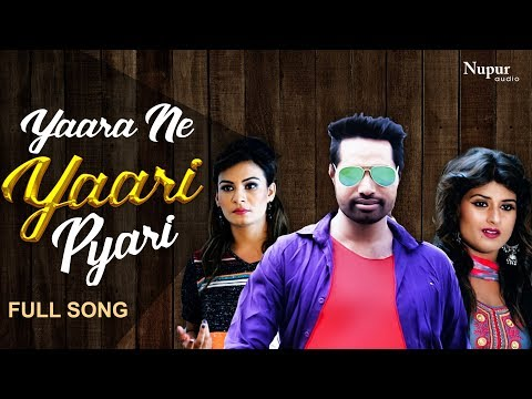 Yaara Ne Yaari Pyari - Sunil Guladi & Raj Mawer | Andy Dahiya | Latest Haryanvi Songs Haryanavi 2018