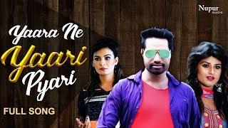 Yaara Ne Yaari Pyari Sunil Guladi & Raj Mawer | Andy Dahiya | Latest Haryanvi Songs Haryanavi 2018