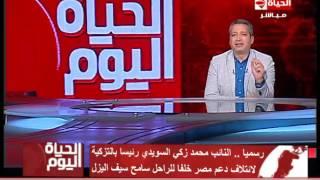 """بالفيديو.. تامر أمين: مصر تتغير للأفضل والدليل """"إلهامي عجينة"""""""