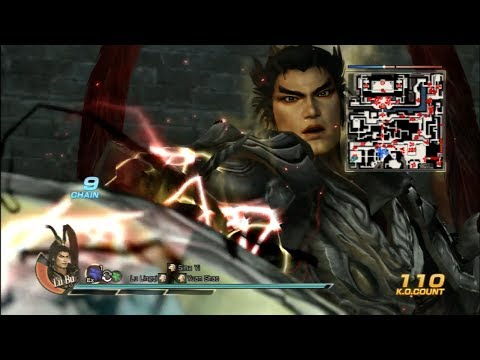 Dynasty Warriors 8: Xtreme Legends - Lu Bu 6 Star Weapon Guide