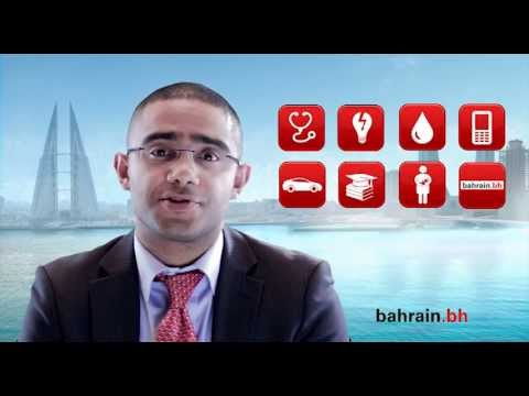 ePayment Services Available on bahrain.bh