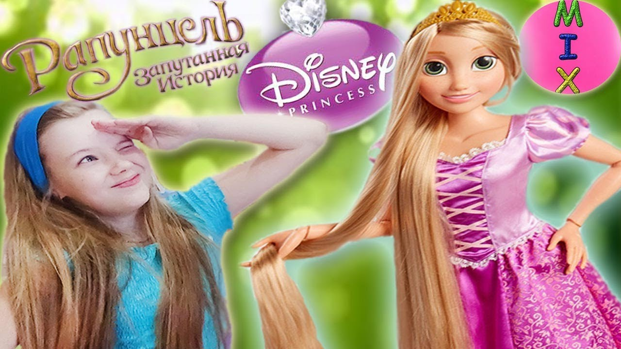 Огромная Кукла РАПУНЦЕЛЬ-Принцесса Disney от Hasbro ...