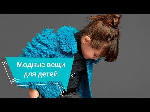 Вяжем для малышей спицами с описанием и схемами