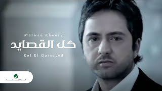 Marwan Khoury - Kol El Qassayed / ????? ???? - ?? ???????