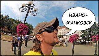 видео Сайты Ивано-Франковска