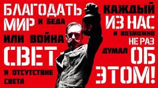 ТУРИЗМ - Ищи человека (lyric video)