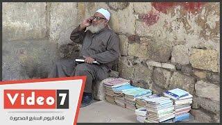 """""""عم أحمد"""" ترك الوظيفة الحكومى واتجه لبيع الكتب:""""بعشق القراءة وببيع الكتاب بـ 50 قرش"""""""