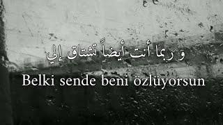 أغنية تركية حزينة مترجمة ( كالحلم ) - كورتولوش كوش | Kurtuluş Kuş - Rüya Gibi 2021