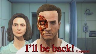 Создаём персонажа в Fallout 4 [ Арнольд Шварценеггер ]