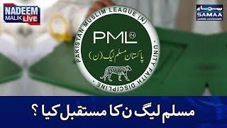 PMLN Ka Mustaqbil Kia? | SAMAA TV | Nadeem Malik Live