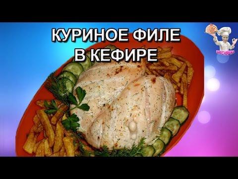Куриное филе в фольге в духовке - пошаговый рецепт с фото