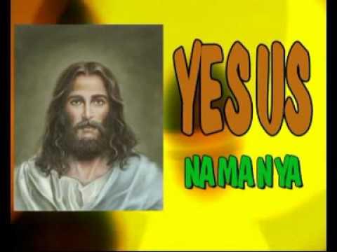 KARAOKE | ANAK ALLAH YESUS NAMANYA