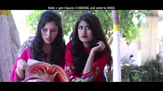 O Amar Priyotoma – Rocky Hasan, Sabrina Shoily Video Download