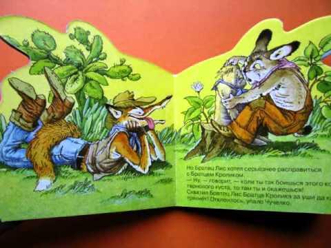 Книги для детей 5 и 6 лет список книг для ребенка
