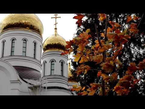 Осенний клип