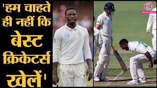ICC ने Kagiso Rabada पर Ban लगाया, तो भड़क गए पूर्व Cricketers । ENGvsSA । Joe Root | Test Cricket